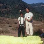 Landing place - Pokhara